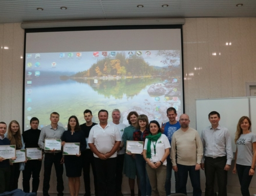 X Международный научно-практический и обучающий семинар «Динамика, состояние и мониторинг лесных экосистем на особо охраняемых природных территориях»