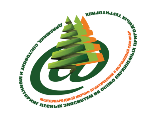 XI-й Международный научно-практический семинар для студентов, магистрантов, аспирантов, преподавателей и работников специальности «Лесное хозяйство» («Лесное дело»)