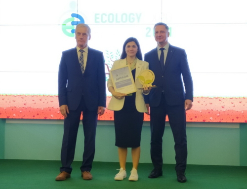 """ECOLOGY EXPO – 2021"""