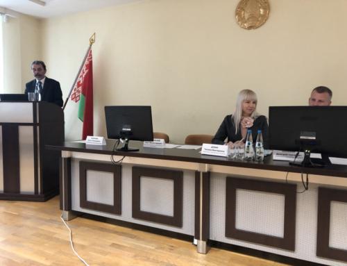 Заседание общественного координационного экологического совета