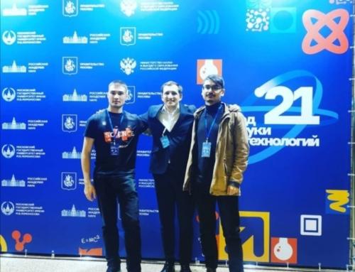 IX Всероссийский фестиваль науки NAUKA 0+